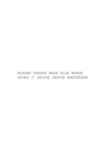 Blader_sheet